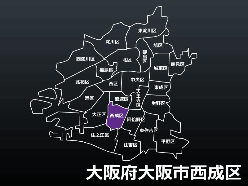 ポスティングエリア:大阪府大阪市西成区