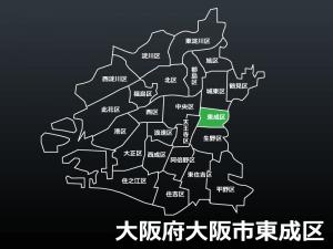 ポスティングエリア:大阪府大阪市東成区